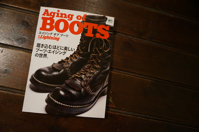 AGING OF BOOTS