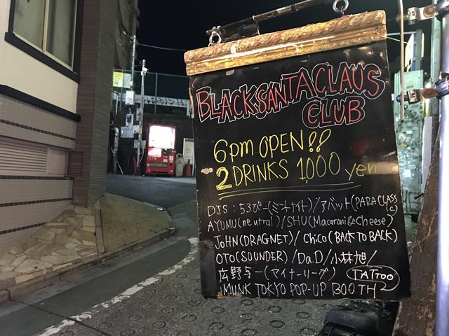 BLACK SANTA CLAUS CLUB