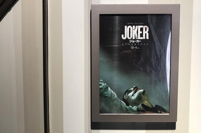 joker ジョーカー 映画