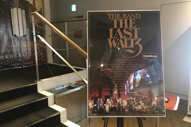 THE BAND(ザ・バンド) THE LAST WALTZ(ザ・ラストワルツ)