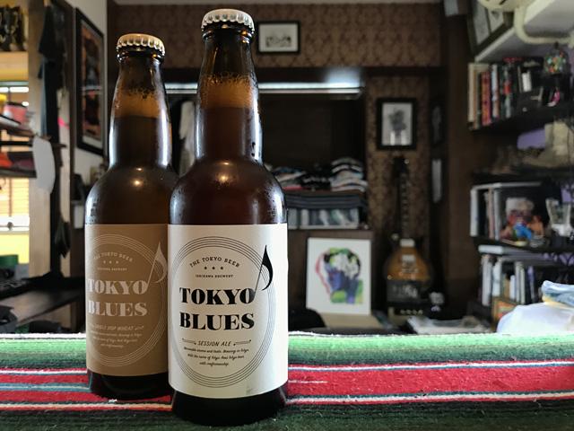 TOKYO BLUES(東京ブルース) ビール