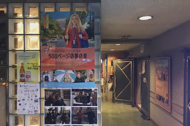 横浜 jack&betty(ジャック&ベティ) 500ページの夢の束