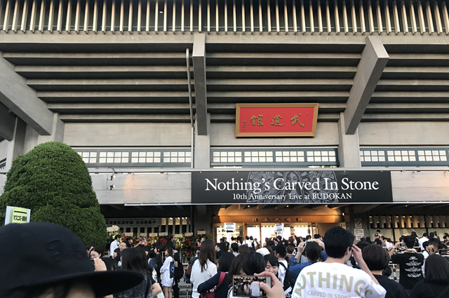 nothing's carved in stone(ナッシングス カーブド イン ストーン) 日本武道館