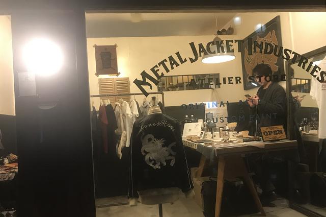 metaljacket メタルジャケット cafeswordfish カフェソードフィッシュ