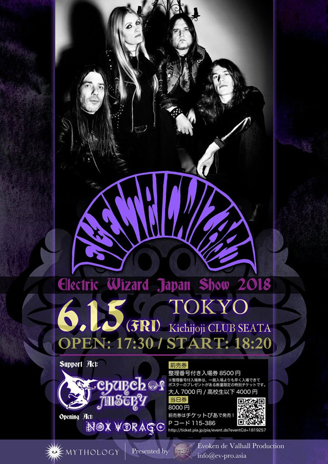 ELECTRIC WIZARD JAPAN SHOW 2018