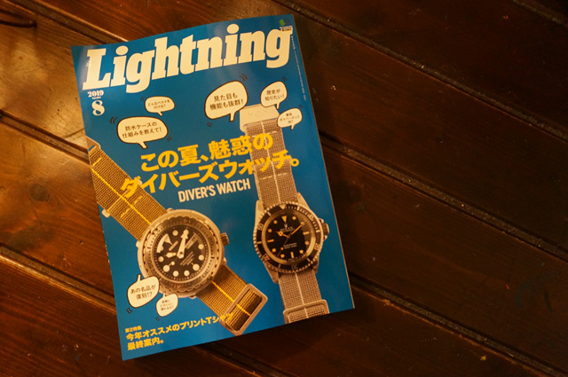 Lightning ライトニング 2019年8月号 Vol.304 NEUTRAL ニュートラル ステンシルTシャツ