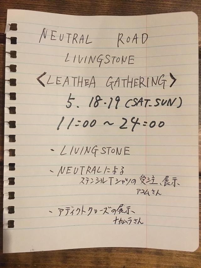 LEATHER GATHERING 岐阜県 喫茶 散髪 LIVINGSTONE リビングストン 名古屋 ROAD ロード neutral ニュートラル ステンシルtシャツ