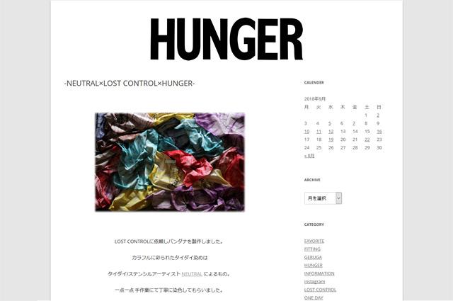 NEUTRAL(ニュートラル) タイダイ LOST CONTROL(ロストコントロール) hunger(ハンガー)tiedye bandana