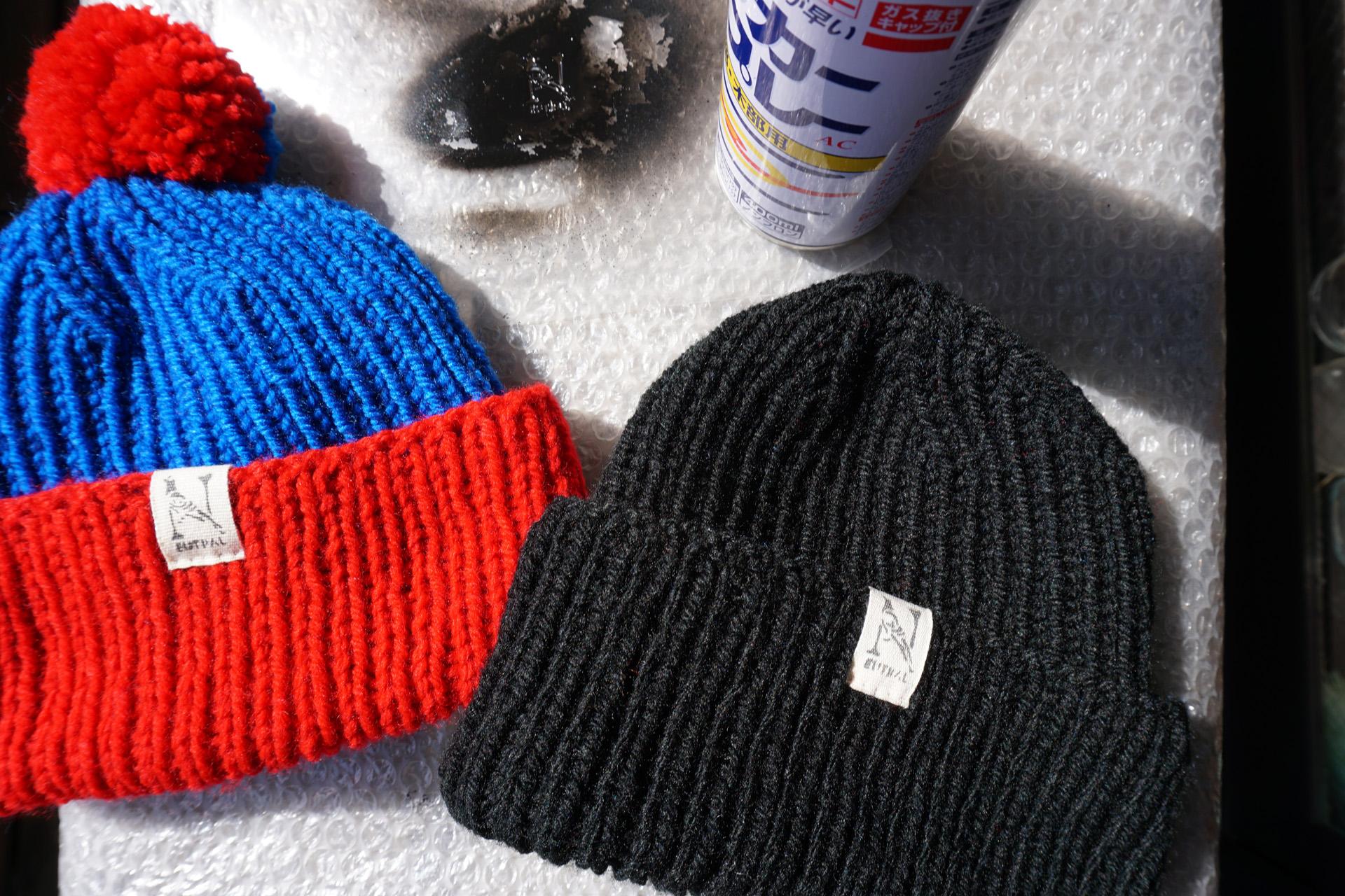 ニュートラル ニットキャップ タイダイ neutral knitcap