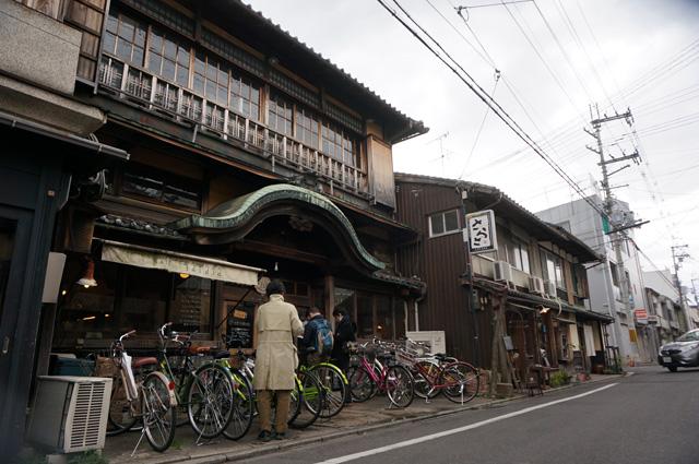 京都 kyoto 西陣 さらさ カフェ