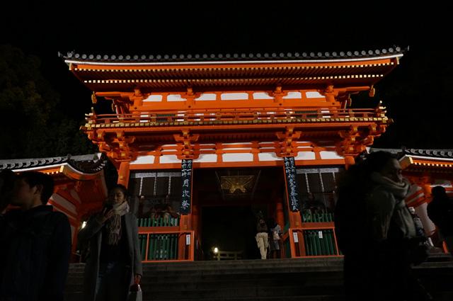 京都 kyoto 八坂神社