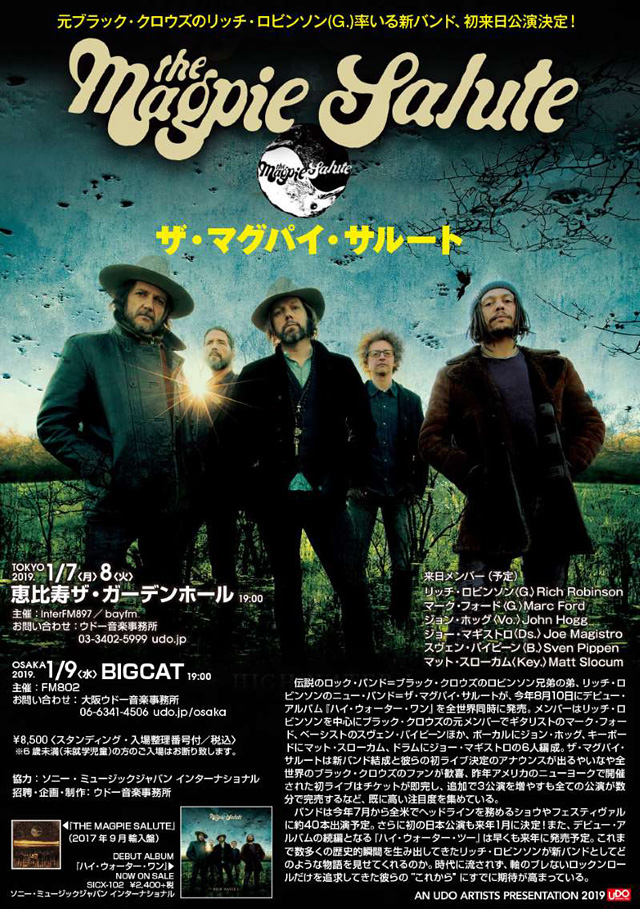 THE MAGPIE SALUTE JAPAN TOUR 2019