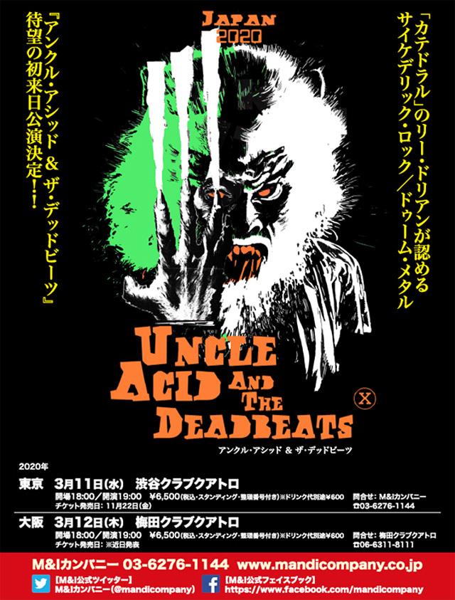 UNCLEACID&THEDEADBEATS JAPAN2020 アンクルアシッドアンドザデッドビーツ ジャパンツアー